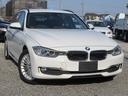 BMW/BMW 320dツーリング ラグジュアリー 本革 ナビ バックカメラ