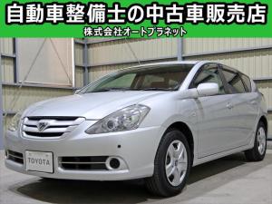 トヨタ カルディナ Z ナビ バックカメラ ETCキーレス 車検整備付