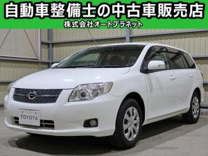 トヨタ カローラフィールダー 1.5X スペシャルエディション ナビ DVD再生 HID キーレス 車検整備付