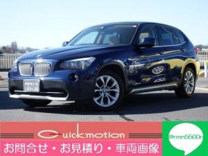 BMW X1 xDrive 25i ハイラインパッケージ ワンオーナー 純正ナビ ベージュレザーシート シートヒーター ヘッドライトキセノン スマートキー コンフォートアクセス ETC サンルーフ 純正アルミ 記録簿付き