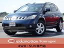 日産/ムラーノ 350XV FOUR