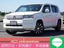 ホンダ/クロスロード 18X