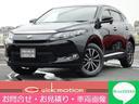 トヨタ/ハリアー エレガンス