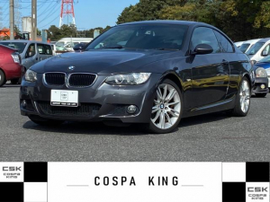 BMW 3シリーズ 320i Mスポーツパッケージ プッシュスタート・スマートキー・純正18AW・サンルーフ・ミラー型ETC・キセノン・フォグ・前席パワーシート
