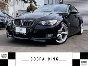 BMW 3シリーズ 335i サンルーフ・HDDナビ・純正AW・革シート・シートヒーター・プッシュスタート・パワーシート・ETC・HID・フォグ