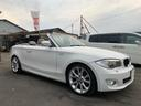 BMW/BMW 120i カブリオレ ハイラインパッケージ