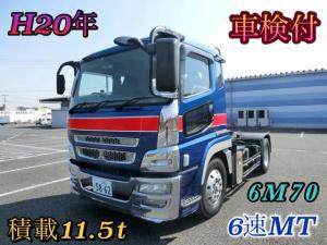 三菱ふそう スーパーグレート ベースグレード トラクタヘッド F7 420馬力 6M70 BDG 11.5t アルミホイール