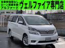 トヨタ/ヴェルファイア 3.5Z Gエディション