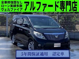 トヨタ アルファード 240S プライムセレクションII (特別仕様車)