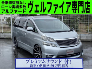 トヨタ ヴェルファイア 2.4Z (プレミアムサウンドS)(サンルーフ)(車高調)社外マフラー クルコン 両側自動ドア プッシュスタート