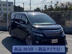 トヨタ ヴェルファイア 2.4Z (サンルーフ)(BIG-X9型SDナビ&後席モニター)(RAYS20インチAW)(車高調) Bluetooth フルセグTV バックモニタ クルーズC コーナーC 両側自動ドア ETC 7人乗り