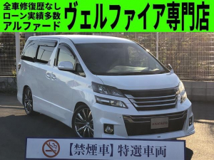 トヨタ ヴェルファイア 2.4Z ゴールデンアイズ (1オーナー)(禁煙車)(モデリスタエアロツアラー)(システムC)(9型デカナビ) 社外19インチAW/車高調 後席モニタ バックM Bluetooth TV クルーズC パワーBD 両側自動ドア