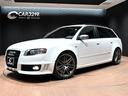 アウディ/アウディ RS4アバント ホワイトスタイルリミテッド