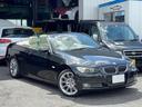 BMW/BMW 335iカブリオレ