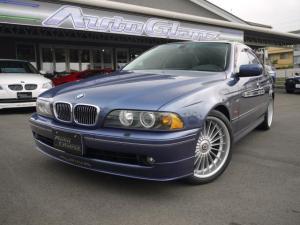 BMWアルピナ B10 V8リムジン 後期モデル スイッチトロニック 19インチアルミ サンルーフ ETC HDDナビ レザーシート シートヒーター アルピナウッドパネル