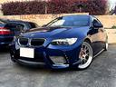 BMW/BMW 320i Mスポーツ クーペ 革シート パワーシート