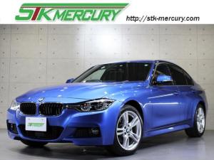 BMW 3シリーズ 320i xDrive Mスポーツ 後期☆LEDライト☆4WD☆純正ナビBカメラ☆アクティブクルーズC ☆衝突軽減☆車線逸脱☆パドルシフト☆