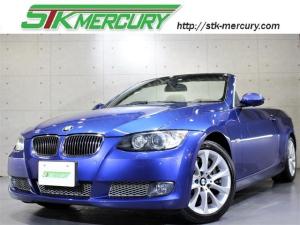 BMW 3シリーズ 335iカブリオレ 後期7速DCT!ベージュ革!idrive純正ナビ!純正17AW!シートヒーター!ETC!AUX!パドルシフト!ミュージックサーバー!
