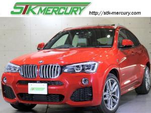 BMW X4 xDrive 35i Mスポーツ LEDヘッドライト ACC サンル-フ ヘッドUPディスプレー ハーマンカードン 全ベ-ジュレザ- TOPカメラ 純ナビ 衝突ブレーキ警告 禁煙 パドルシフト 直6 3000 タ-ボ 毎年D整備