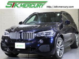 BMW X5 xDrive 50i Mスポーツ 自社保証 LEDヘッドライト 衝突ブレーキ警告 黒革 前後シートヒーター 電動トランク Mスポ専用20AW ヘッドUPディスプレー 毎年D整備 記録簿6枚 純ナビ 地デジ バックカメラ TOPビュー