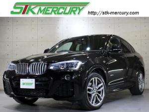 BMW X4 xDrive 28i Mスポーツ 1オーナー・4WD・LEDライト・純正ナビBカメラ・360カメラ・フルセグ・衝突軽減・車線逸脱・クルーズC・リアPゲート・コンフォートアクセス・Aストップ・パドルシフト・Bトゥース