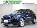 BMW/BMW X1 sDrive 20i