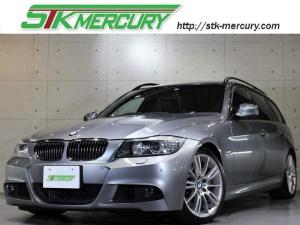 BMW 3シリーズ 335iツーリング Mスポーツパッケージ 走行TV 黒革 R2年更新済み純正ナビ バックカメラ コーナーセンサー コンフォートアクセス シートヒーター ETC AUX パドルシフト