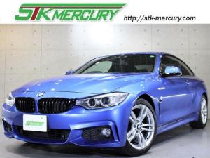 BMW 4シリーズ 420iクーペ Mスポーツ 純正HDDナビ アダプティブCC パドルシフト 衝突・車線逸脱警告 電動Mスポシート バックカメラ 後方センサー ETC 取説・記録簿・S鍵有 CD DVD Bluetooth USB AUX