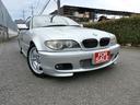 BMW/BMW 330Ci
