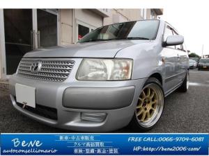 トヨタ サクシードワゴン TX Gパッケージ 車高調 社外品アルミ