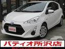 トヨタ/アクア S