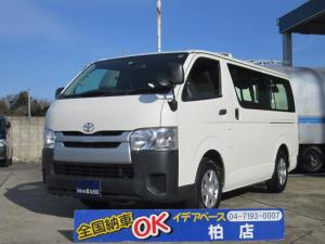 トヨタ ハイエースバン ロングDX 9人乗 Wエアコン ナビ ETC