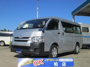 トヨタ ハイエースワゴン DX 10人乗 ナビ バックカメラ