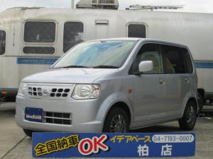 日産 オッティ S 5速マニュアル