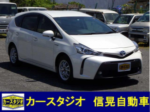 トヨタ プリウスアルファ S  SDナビ・TV・ETC・ドラレコ付