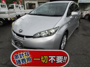 トヨタ ウィッシュ 1.8S 記録簿 衝突安全ボディ