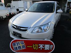 スバル エクシーガ 2.0i-L 4WD 衝突安全ボディ DVD再生