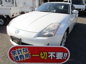 日産 フェアレディZ バージョンT 走行70000KM 革シート CD