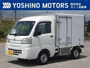 ダイハツ ハイゼットトラック ダイハツ ハイゼット冷凍車