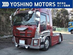 いすゞ ギガ  ハイルーフ カスタム リアエアサス 460馬力 積載10.6t H/L8MT