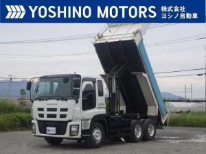 いすゞ ギガ ダンプ 荷台L/510m・W/220m 新明和 380馬力 7MT 積載9.3t