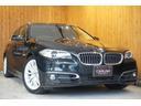 BMW/BMW 523dツーリング ラグジュアリー