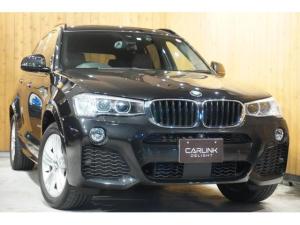 BMW X3 xDrive 20d Mスポーツ 2016年6月SC後モデル ACC インテリジェントセーフティ ヒーター付ブラウン革 8インチナビ地デジTV パフォーマンスコントロール 18インチAW HID パワーバックドア ドラレコ 禁煙車