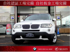 BMW X3 2.5si 1年保証 黒革 シートヒーター クルコン PDC