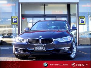BMW 3シリーズ 320iツーリング ラグジュアリー Dアシスト 黒本革
