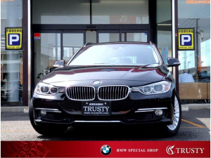 BMW 3シリーズ 320iツーリング ラグジュアリー フルセグTV 黒本革