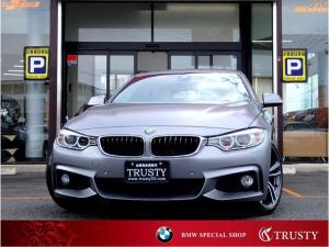 BMW 4シリーズ 420iグランクーペ Mスポーツ インディビジュアル 専用色