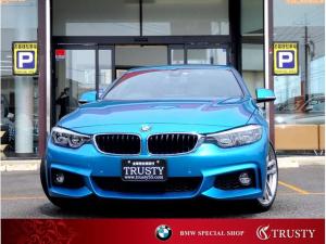 BMW 4シリーズ 420iグランクーペMスポーツ 新車保証付 新色 Dアシスト