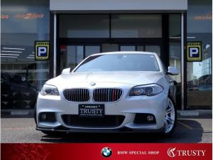 BMW 5シリーズ 523i MスポーツPKG黒革 Fリップ フルセグ 1年保証