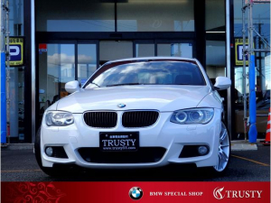 BMW 3シリーズ 320iクーペ Mスポーツパッケージ オプションカラー 純正18AW 純正フルエアロ HDDナビ 1年保証